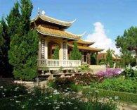 отель галиот вьетнам