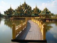 Таиланд из Усть-Каменогорска