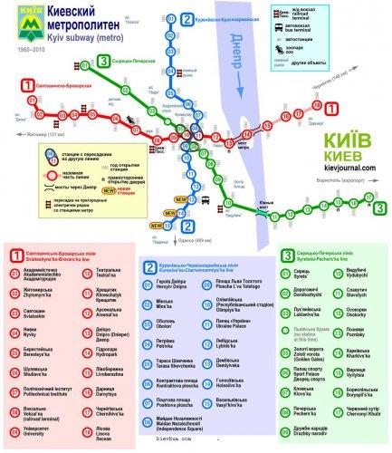Карта Киева » поиск туров, горящие путевки, цены на отдых: http://www.turmir.by/index.php?newsid=3329