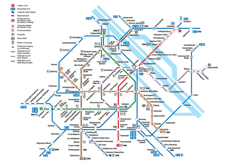 000 на 35 трамвае до какого метро идет термобелье