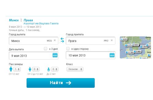 Авиабилеты в Волгоград от 1837р на рейсы 5 авиакомпаний