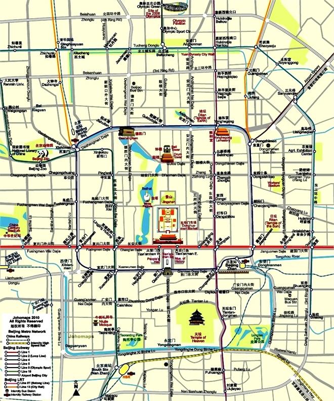 Станции метро ближайшие к важнейшим